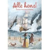 Leesboek Alle hens! | Groep 5-6 | Kinderboekenweek 2020