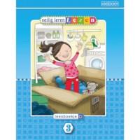 Leesboek zon kern 3, Veilig leren lezen