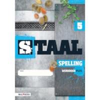 Pluswerkboek spelling 5, Staal
