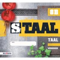 Taalwerkboek 8B,  Staal
