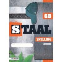 Werkboek spelling 6B, Staal