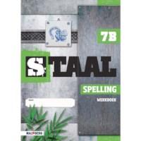 Werkboek spelling 7B, Staal