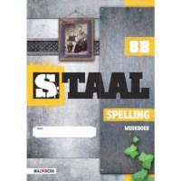 Werkboek spelling 8B, Staal