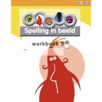 Spellingwerkboek 5A, Taal in beeld