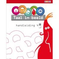 Taalwerkboek 4A, Taal in beeld
