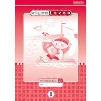 Werkboek zon kern 1, Veilig leren lezen
